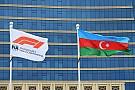 Formula 1 Azerbaycan GP: Perşembe gününden en iyi kareler