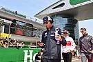 Гран Прі Китаю: Ріккардо став гонщиком дня