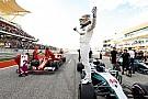 F1 F1アメリカ:PP獲得のハミルトン、驚異的なアタックでベッテルに0.2秒差