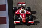 FIA F2 Musim selesai, mobil F2 Prema langsung laku terjual