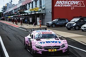 DTM Важливі новини Трансляція другої гонки DTM на Moscow Raceway