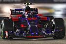 Formel 1 Helmut Marko: Honda-F1-Motor ist auf dem Vormarsch