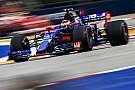 Komparasi: Sean Gelael vs Daniil Kvyat di FP1 GP Singapura