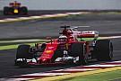 Les F1 2017, les plus rapides de l'histoire?