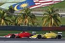 Formula 4 SEA Perdana Menteri Malaysia dukung Formula 4 SEA