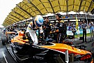 Alonso: McLaren could face Honda upgrade dilemma at Suzuka