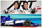 Formule 1 Sauber pourrait faire rouler un Japonais pour Honda