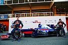 Formula 1 Sainz Jr: