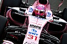 A Force India utol akarja érni a Red Bullt