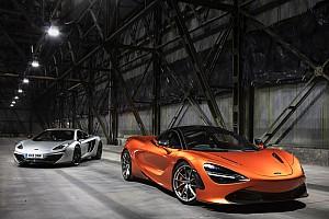 Auto Actualités McLaren Automotive bientôt coté en bourse?