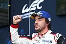 F1 アロンソ、初挑戦WECを語る「毎周状況が異なり、気を抜く隙がない」