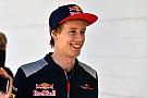 Formel 1 Brendon Hartley: Rückendeckung aus der Heimat