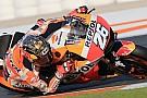 Педроса повідомив, у чому новий мотоцикл Honda кращий за старий