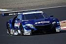 2018SGT岡山公式テスト開幕、セッション1はKEIHIN NSX-GTが首位