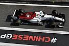 Formel 1 Sauber-Baustelle: Auto funktioniert nicht bei Kälte