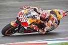 MotoGP Гран Прі Америк: Маркес виграв першу практику