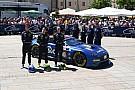 Le Mans Yoluç: