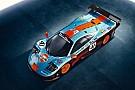Автомобілі McLaren побудує завод із виробництва суперкарів за 50 млн. фунтів
