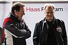 哈斯:不获胜也将长期参与F1