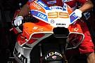 Ducati представив радикально новий обтічник у Брно