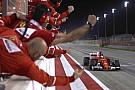 Klasemen F1 2017 setelah GP Bahrain