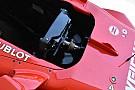 Ferrari: la leva della frizione col ditale ora è in materiali compositi