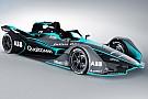 电动方程式 电动方程式发布第二代赛车