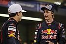 Toro Rosso : Gasly et Hartley sont arrivés