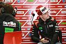 Moto2 Sam Lowes certain