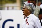 Formel 1 Ecclestone fordert: Formel 1 muss elektrisch werden!