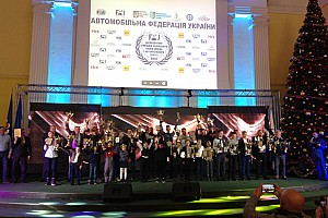 Галерея: нагородження чемпіонів та призерів українського картингу