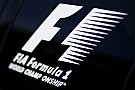 F1 set to reveal new logo in Abu Dhabi
