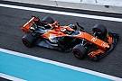 У McLaren відмовились від складного і швидкого боліда у 2018 році