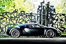 Auto La dernière Bugatti Veyron Super Sport est à vendre !