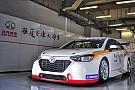 中国房车锦标赛CTCC CTCC联手华夏杯,北汽绅宝上海大动作