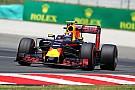 Ферстаппен доволен, что Red Bull прибавила в квалификациях