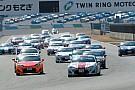 Other cars Dua pembalap TTI akan tampil di Toyota Gazoo Racing Festival