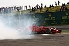 Egy igazi F1-es extra: 360 fokos videón Vettel kiütése Sanghajban