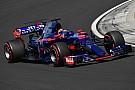 Formel 1 Formel 1: Toro Rosso schickt Daniil Kvyat auf die Ersatzbank