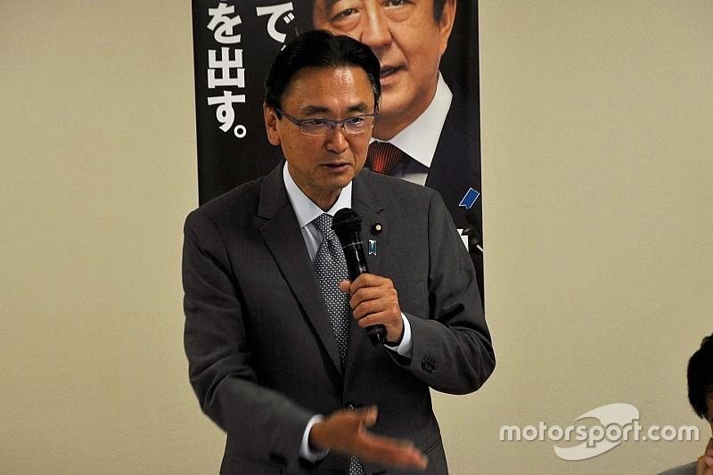 「自動車文化を考える議員連盟」が自民党に発足