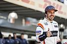 Alonso WEC tesztje a Honda csapdájába esett?!