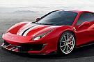 Auto La Ferrari 488 Pista révélée!