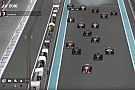 FORMULA 1 LİGİ Şampiyon McLaren-Honda'dan Erdem Akyol