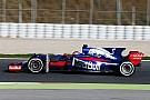 Formel 1 Analyse: Der neue Toro Rosso STR12 der Formel-1-Saison 2017