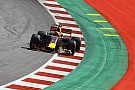 Ферстаппен — бордюри на Ред Булл Ринзі не підходять Ф1