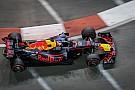 Formel 1 Bestätigt: Aston Martin wird Red-Bull-Titelsponsor in der Formel 1