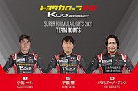 Alesi named in three-car TOM'S Super Formula Lights squad