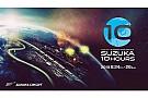 Endurance 鈴鹿10耐のチケット料金&タイムスケジュールが発表