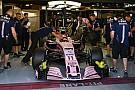 Force India dió a conocer la fecha de presentación del VJM11