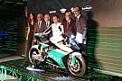 Bike MotoE - перший чемпіонат світу для електромотоциклів